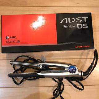 パナソニック(Panasonic)のADST premium DS  アドスト プレミアム(ヘアアイロン)