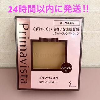 Primavista - プリマヴィスタ ファンデーション オークル 05