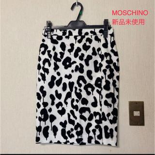 モスキーノ(MOSCHINO)の【新品未使用】MOSCHINO モスキーノ(ひざ丈スカート)