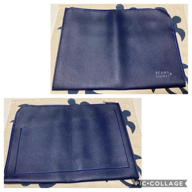 BEAMS(ビームス)のビームスライツ BIGバッグインバッグ メンズのバッグ(セカンドバッグ/クラッチバッグ)の商品写真