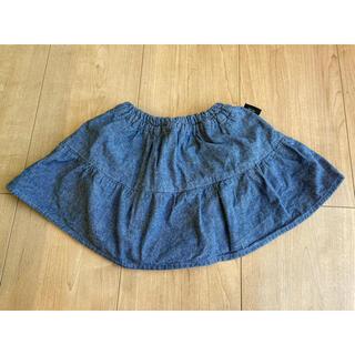 ベルメゾン(ベルメゾン)のスカート(ブルマ付き) GITA  80(スカート)