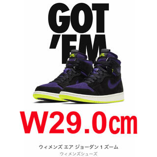 NIKE - NIKE WMNS AIR JORDAN 1 ZOOM PLUM PURPLE