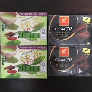 【新品未開封】チョコレート 4箱セット