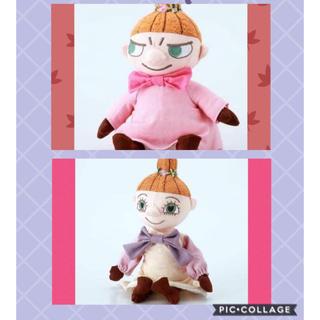 リトルミー(Little Me)のムーミンバレーパーク限定 ミムラ姉さん&リトルミイ(ぬいぐるみ)