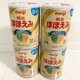 明治 - 明治 ほほえみ 粉ミルク