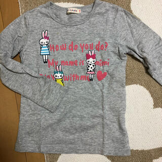 ニットプランナー(KP)のKPロンT120(Tシャツ/カットソー)