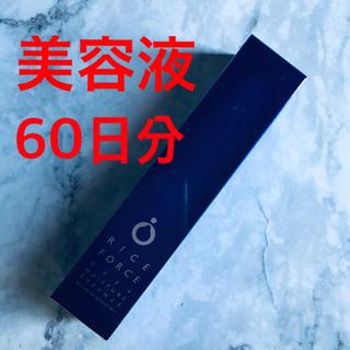 ライスフォース - ライスフォース ディープモイスチュアエッセンス(美容液)60日分 30ml