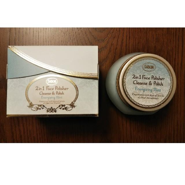 SABON(サボン)のあゆみ様専用⭐️SABONフェイスポリッシャー コスメ/美容のスキンケア/基礎化粧品(洗顔料)の商品写真