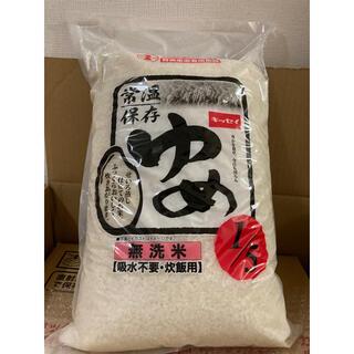 亀田製菓 - 常温保存 キッセイ ゆめ 1/5(炊飯米) 5kg 無洗米 腎疾患患者用食品