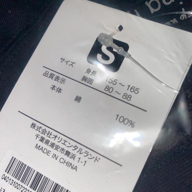 Disney(ディズニー)のディズニー ワンマンズドリームii tシャツ エンタメ/ホビーのおもちゃ/ぬいぐるみ(キャラクターグッズ)の商品写真