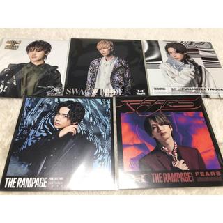 THE RAMPAGE - 吉野北人 アザージャケット