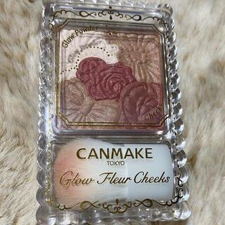 CANMAKE - キャンメイク グロウフルールチークス