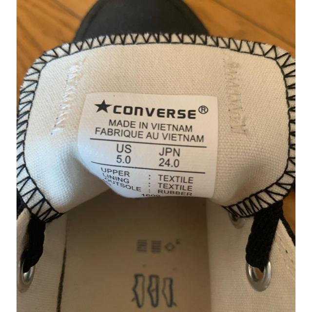 CONVERSE(コンバース)のコンバーススニーカー24.0cm レディースの靴/シューズ(スニーカー)の商品写真