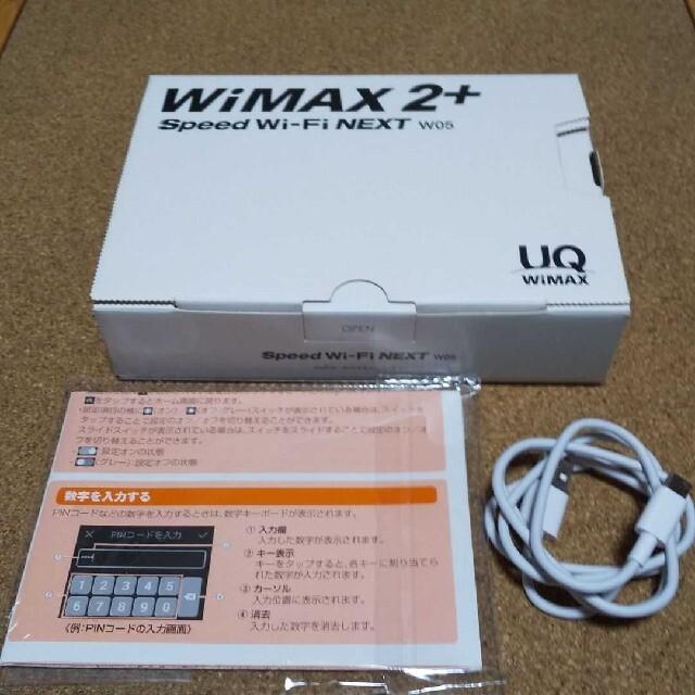 Speed Wi-Fi NEXT W05 UQ <092> スマホ/家電/カメラのPC/タブレット(PC周辺機器)の商品写真