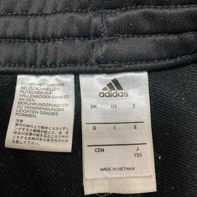 adidas(アディダス)の専用です。adidas アディダスジャージ 150 スポーツ/アウトドアのサッカー/フットサル(ウェア)の商品写真