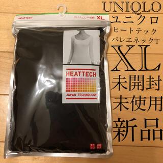 UNIQLO - UNIQLO ユニクロ ヒートテック バレエネックT XL 未開封 未使用 新品