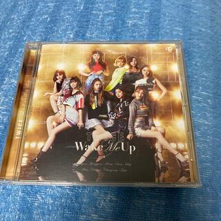 ウェストトゥワイス(Waste(twice))のTWICE Wake me up(K-POP/アジア)