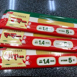 ニッシンセイフン(日清製粉)の日清製粉ママー 300g × 3袋(麺類)