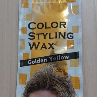 お試しサイズ カラーワックス Golden yellow(ヘアワックス/ヘアクリーム)
