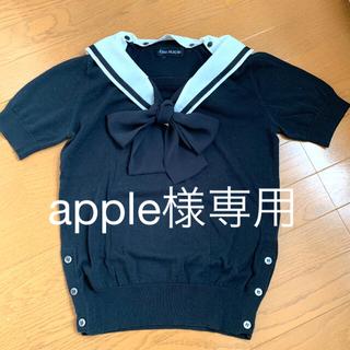 ジェーンマープル(JaneMarple)のJaneMarple セーラー サマーニット 黒 付け襟(ニット/セーター)