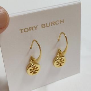Tory Burch - 未使用 トリーバーチロゴピアス ラウンドチャーム