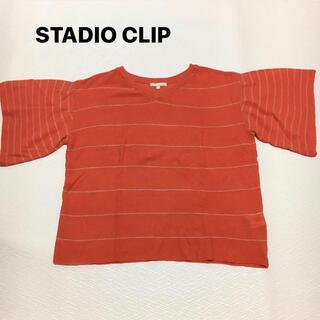 STUDIO CLIP - 【新品】stadioCLIP オレンジ カットソー 半袖 Lサイズ