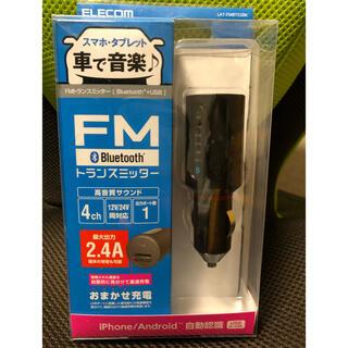 エレコム(ELECOM)のELECOM LAT-FMB02BK Bluetoothトランスミッター(カーオーディオ)