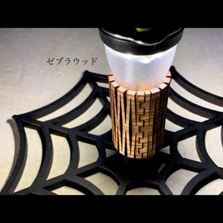 ゴールゼロ(GOAL ZERO)の完売品 soulabo  MAKIMONO ゼブラ ウェッジ セット 新品(ライト/ランタン)
