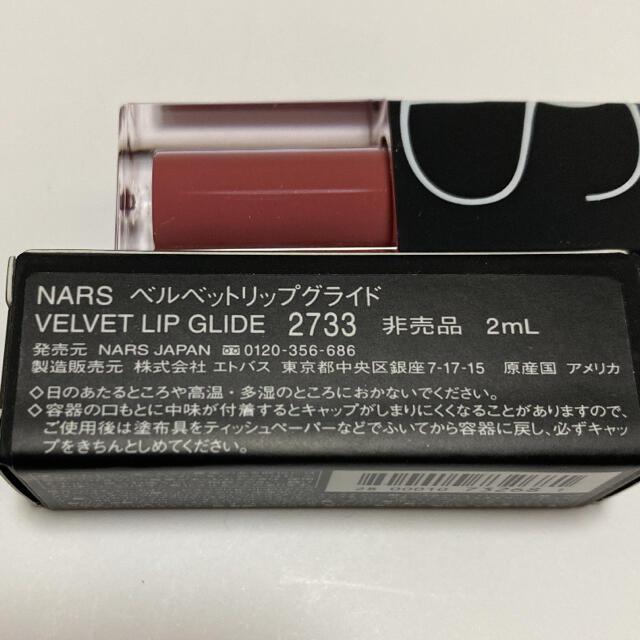 NARS(ナーズ)のNARS ベルベット リップグライド 2733  ミニサイズ コスメ/美容のベースメイク/化粧品(口紅)の商品写真