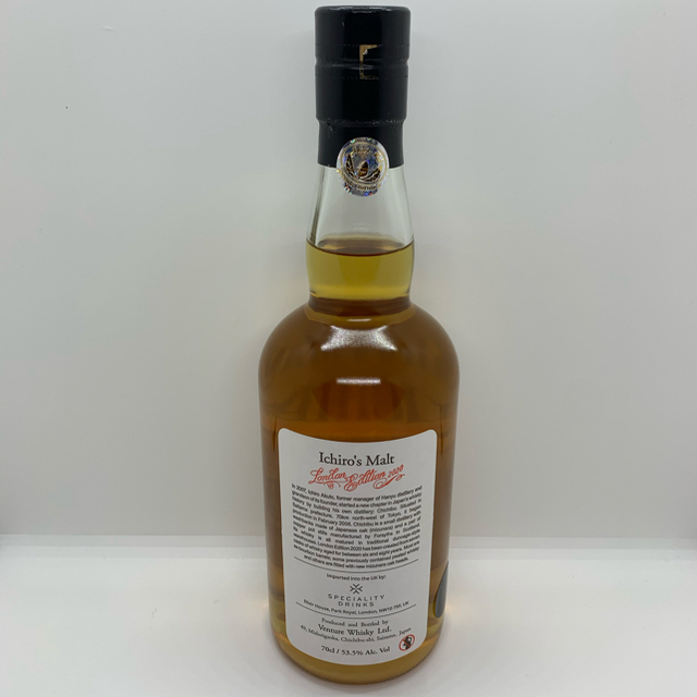 イチローズモルト 秩父 ロンドンエディション 2020 食品/飲料/酒の酒(ウイスキー)の商品写真