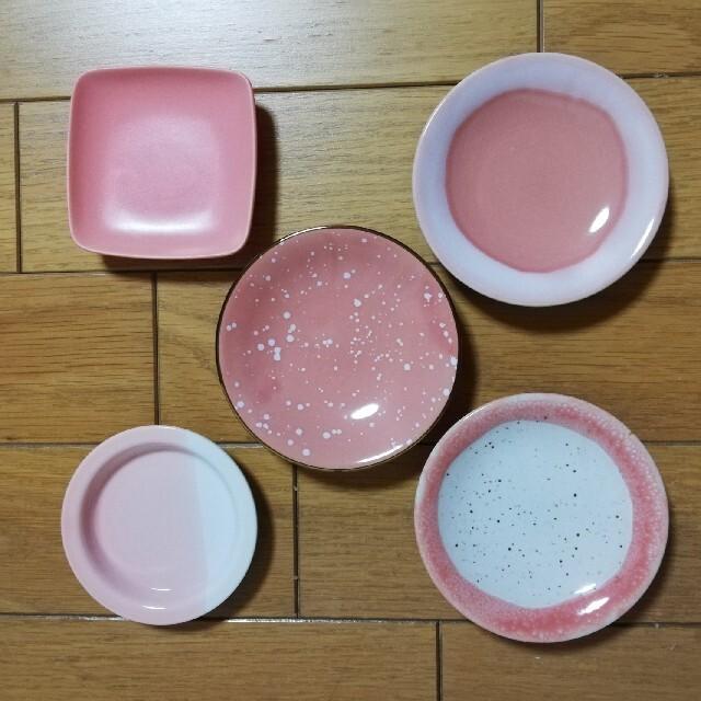 Francfranc(フランフラン)のFrancfranc 豆皿 セット インテリア/住まい/日用品のキッチン/食器(食器)の商品写真