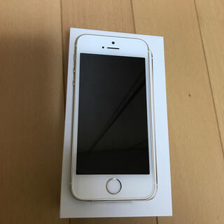アイフォーン(iPhone)のiPhone SE 本体の電源が入りません。ayachan様専用(スマートフォン本体)
