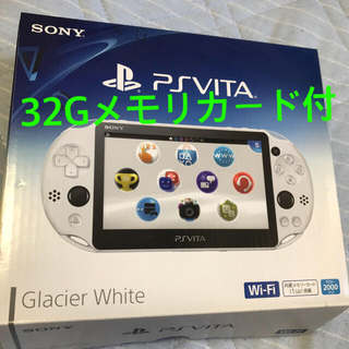 PlayStation Vita - PlayStationVITA PCH2000 PSVITA 32Gメモカ付