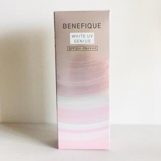 BENEFIQUE - ベネフィーク ホワイトUVジーニアス