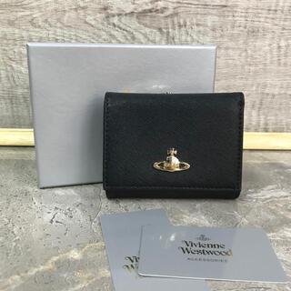 Vivienne Westwood - Vivienne Westwood◆ 正規品 ヴィヴィアン 三つ折り ミニ財布