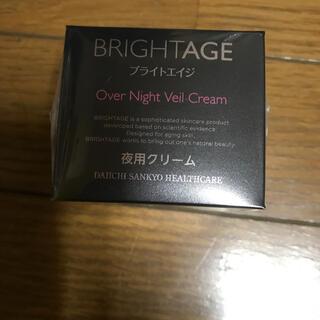 BRIGHTAGE  ブライトエイジ 夜用クリーム