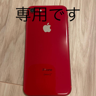 iPhone - iPhone8 64GB 美品
