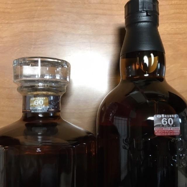 サントリー(サントリー)の山崎18年 3本、響21年 1本、箱 マイレージ付 食品/飲料/酒の酒(ウイスキー)の商品写真