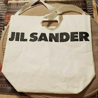 ジルサンダー(Jil Sander)のJIL SANDER ジルサンダー ショッパー(大)(トートバッグ)