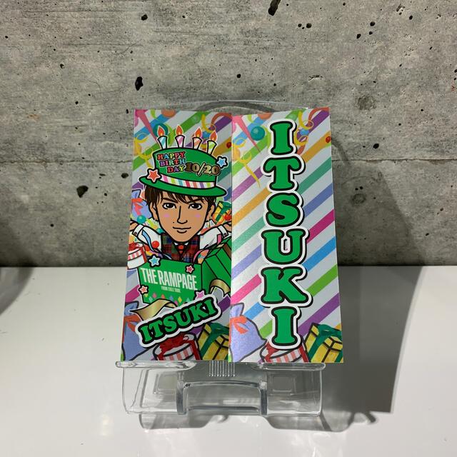 藤原樹 千社札 BD エンタメ/ホビーのタレントグッズ(ミュージシャン)の商品写真