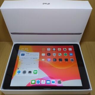 Apple - 新品同様Ipad 10.2 2019 第7世代 Wifi 128Gb 保証付き