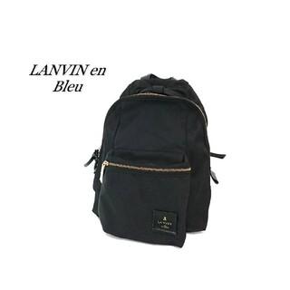 ランバンオンブルー(LANVIN en Bleu)のLANVIN en Bleu ランバンオンブルー リュック ブラック トロカデロ(リュック/バックパック)