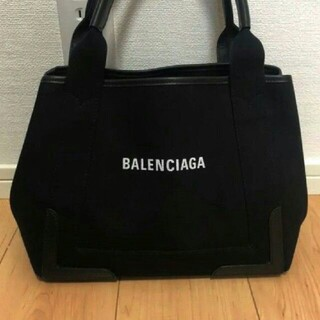 Balenciaga - 本日限定balenciaga ブラック Sサイズ