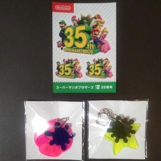 任天堂 - 【Nintendo】スプラトゥーン-キーホルダーセット