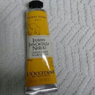 L'OCCITANE - ロクシタン ハンドクリーム