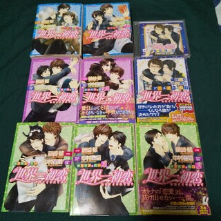 カドカワショテン(角川書店)の世界一初恋 小説8冊+ CD 1枚  あすかCL-DX(文学/小説)