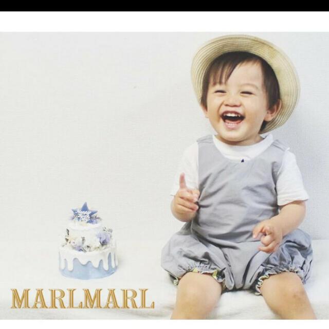 MARL MARLマールマールのサロペットエプロン★ロンパース キッズ/ベビー/マタニティの授乳/お食事用品(お食事エプロン)の商品写真