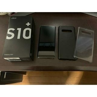 Galaxy - Galaxy S10+ 128GB ホワイト