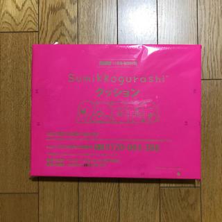 タカラジマシャ(宝島社)のmini 11月号付録 すみっこクッション(クッション)