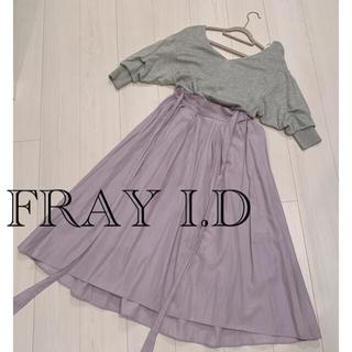 FRAY I.D - FRAY I.D タックスリーブニットコンビワンピース